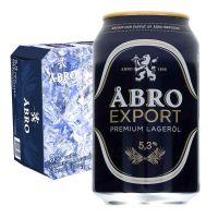 Åbro Export 5,3% 24 x 330ml